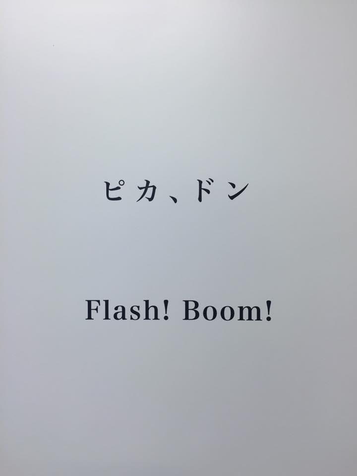 Hiroshima Art Document 2016