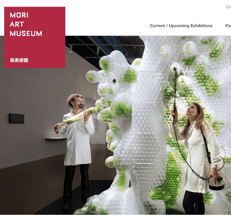 Future and the Arts, Mori Art Museum, Tokyo
